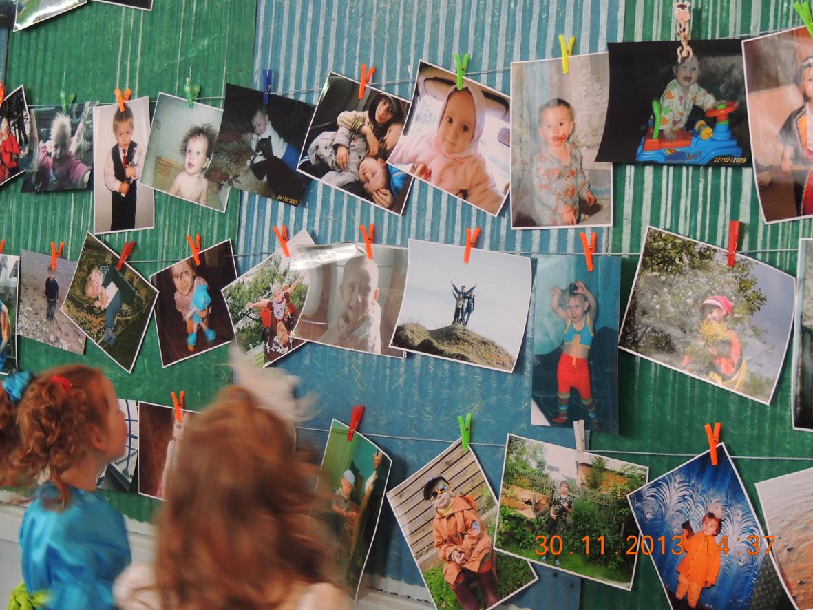 Сценарии юбилея детскому дому